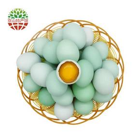 五谷喂养# 京山馆 新鲜农家自养土鸡蛋30枚  29.9元包邮(39.9-10券)