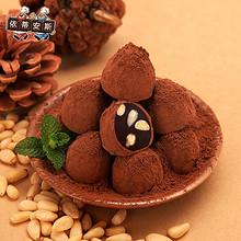 醇香绵滑# 依蒂安斯 可可脂果仁夹心松露巧克力320g 19.9元包邮(24.9-5券)