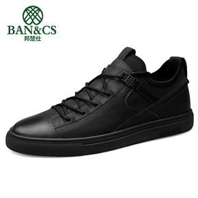 柔软超纤#邦楚仕 英伦皮鞋复古潮潮流板鞋 138元包邮(258-120券)