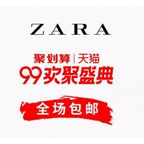 促销活动#天猫  zara官方旗舰店 早秋新品限时包邮