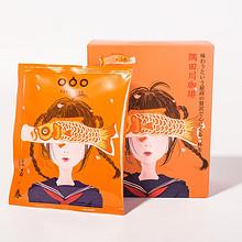 入口丝滑#日本进口挂耳咖啡春之锦鲤挂耳黑咖啡56g 19元包邮(39-20券)