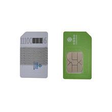 爆款热销#0月租移动4G流量卡全国通用上网卡 3.9元包邮(8.9-5券)