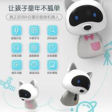 智能识别#一说宝宝 儿童智能机器人早教机8G大内存 198元包邮(298-100券)
