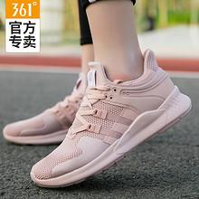 优质面料#夏季新款运动鞋女粉色情侣款 109元包邮(149-40券)