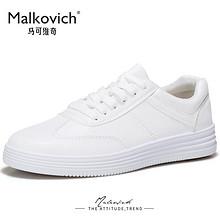 优选材质#新款百搭透气白色运动休闲鞋子 59元包邮(159-100券)