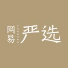 促销活动# 网易考拉  网易严选鞋服专场  满1件享5折