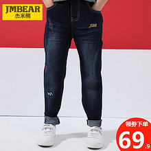 柔软舒适#杰米熊 男童秋季韩版透气牛仔裤 59.9元包邮(89.9-30券)