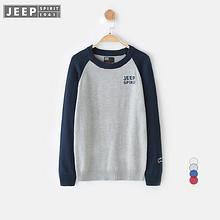 柔软舒适#吉普 大男童秋季长袖毛衣针织衫 139元包邮(269-130券)