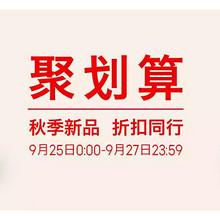 25日0点# 天猫  gu官方旗舰店   秋冬新品折扣同行,领券满200减20