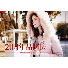 25日10点#天猫 三彩官方旗舰店 满399减70 聚前1小时9折