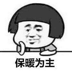 早买早划算#  秋冬保暖御寒大合辑  暖宝宝/取暖器/热水袋