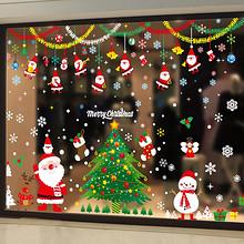 【美丽满屋家居】欧式圣诞防水平面墙贴 4.99元包邮(9.99-5券)