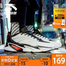 双11预售# 安踏 老爹鞋男鞋运动鞋  169元包邮(前2000名送男潮袜)