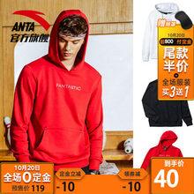 双11预售# 安踏连帽卫衣男女同款  40元包邮(历史低价)