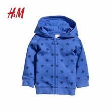 双11预售# H&M 男婴幼童洋气卫衣连帽外套 49.9元包邮