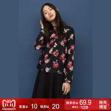 双11预售# H&M 新款碎花雪纺印花女装上衣  69.9元包邮