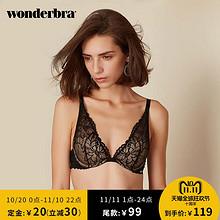 双11预售# wonderbra长款黑色蕾丝软杯文胸  119元包邮
