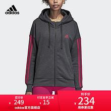 双11预售# adidas 女子 训练 针织夹克   234元