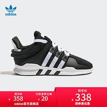 双11预售# adidas 三叶草 男婴童 经典鞋  338元包邮