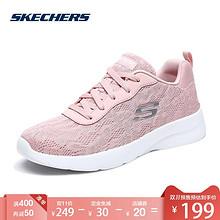 双11预售# Skechers斯凯奇透气蕾丝网面平底鞋  199元包邮