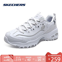 双11预售# Skechers斯凯奇D'lites熊猫鞋  259元包邮