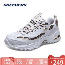 双11预售# Skechers斯凯奇女鞋新款D'lites熊猫鞋  249元包邮
