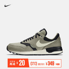 双11预售# Nike 耐克官方  男子运动鞋  319元包邮