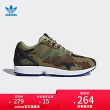 双11预售# adidas 阿迪达斯 三叶草 男女经典鞋  264元包邮