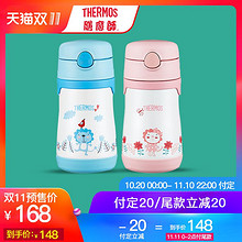 双11预售# 膳魔师 儿童保温杯宝宝吸管杯 148元包邮(定金20元)