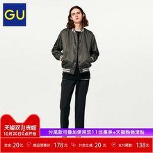 双11预售# GU 男装 罗纹茄克  158元包邮