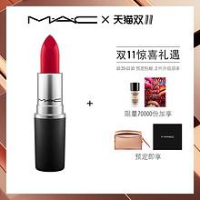 双11预售# MAC/魅可全色号子弹头口红唇膏  170元包邮(需30元定金)