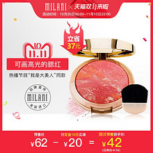 双11预售# Milani矿物烘焙腮红   42元包邮(需定金)