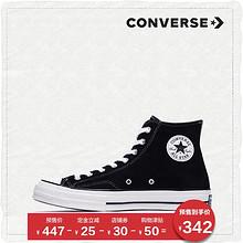 双11预售# CONVERSE匡威官方 高帮中性款低帮帆布鞋  342元包邮(需定金)