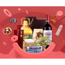 双11嗨购# 京东 超市粉丝日 领券满399元-150元