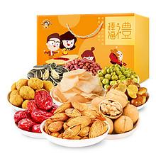 双11预售# 姚太太坚果礼盒1327g  69.9元包邮(10元定金)