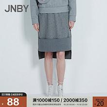 双11预售# JNBY/江南布衣舒适针织羊毛半身裙  88元包邮(需20元定金)