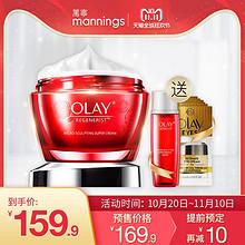 双11预售# Olay玉兰油大红瓶新生塑颜金纯面霜50g  159.9元包税包邮(定金20元)