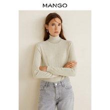 双11预售# MANGO 春夏棉质混纺高翻领针织上衣  59元包邮(定金10元)