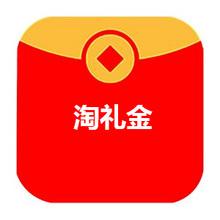 淘礼金补贴# 惠喵专享优惠 大量手慢无 0元包邮免单