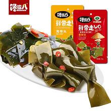 拍2送1# 馋嘴八香辣零食小吃海带结10包 8.8元包邮(13.8-5券)