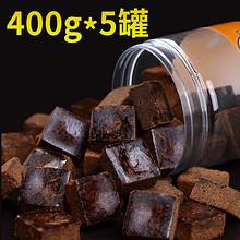 【脆逸】手工古法土老姜红糖400g*5罐 26.9元包邮(31.9-5元)