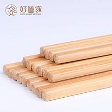 淘礼金补贴# 好管家楠竹筷子25双 5.9元包邮(11.9-5-1)