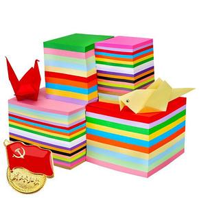 淘礼金补贴# 儿童手工彩色折纸10色100张 0.9元包邮(4.9-3-1)