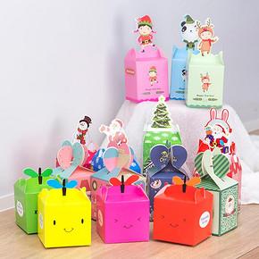 【超值20个装】 圣诞节平安夜苹果包装礼盒 3.99元包邮(8.99-5券)
