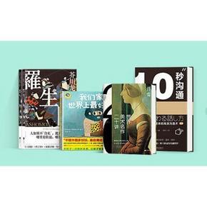 促销活动# 亚马逊  书海遨游嗨乐购  定金4.9折封顶