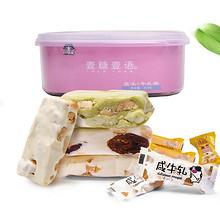 淘礼金补贴# 爆皮气牛轧糖500g盒装  7.9元包邮(14.9-5-2)