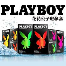 拍3件# 花花公子 情趣避孕套10只*3盒 9.9元包邮(29.9-20券)