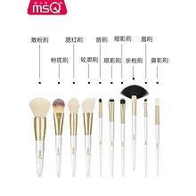 MSQ魅丝蔻十支小碎花化妆刷套装 58元包邮(88-30券)