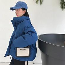 抖音同款 女chic风学生面包服外套棉服 79.9元包邮(119.9-40券)
