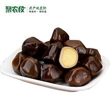 五河鹌鹑蛋14颗【卤蛋即食】熟食2袋 9.9元包邮(19.9-10券)